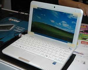 Bán laptop cũ Axioo Pico giá rẻ tại Hà Nội