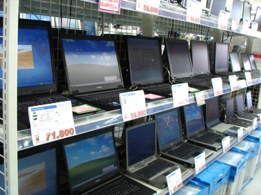 mua laptop cũ tại hà nội
