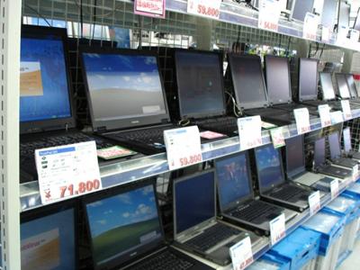nơi bán laptop cũ uy tín ở hàn nội