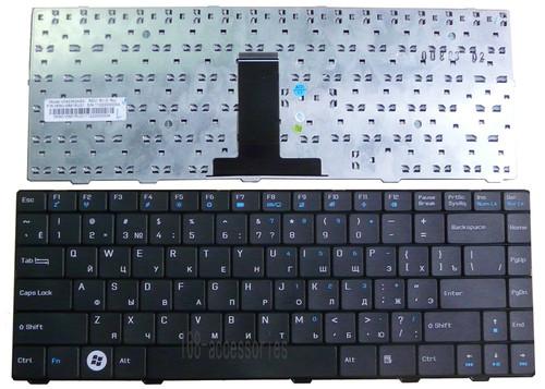 Thay bàn phím laptop Asus X45u giá rẻ tại Hà Nội