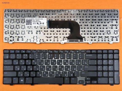 Thay bàn phím laptop Dell 3521 giá rẻ tại Hà Nội
